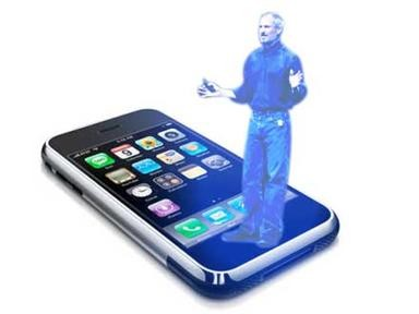 hologram on iPhone
